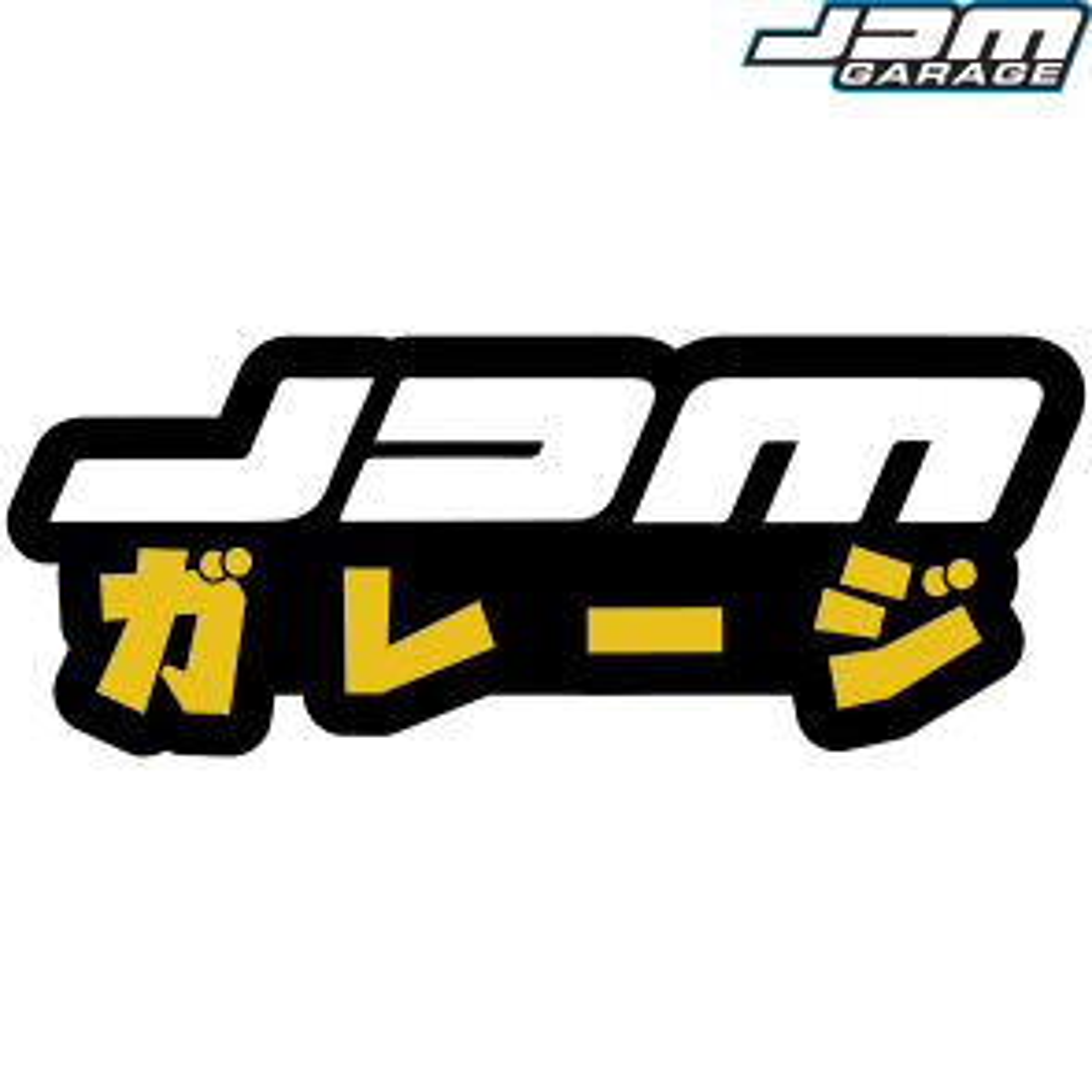 JDMGarageUK Black & Gold Sticker