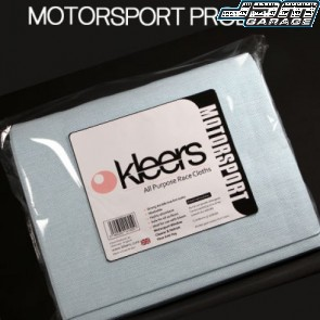 All Purpose Race Cloth 50 Pack