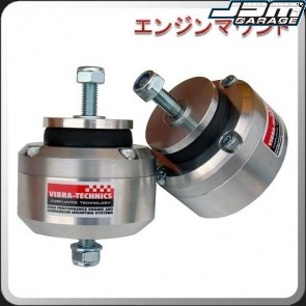 Vibra-Technics Drift Max & Drift Max Pro Engine Mount For Nissan Silvia S13 S14 S15 SR20DET