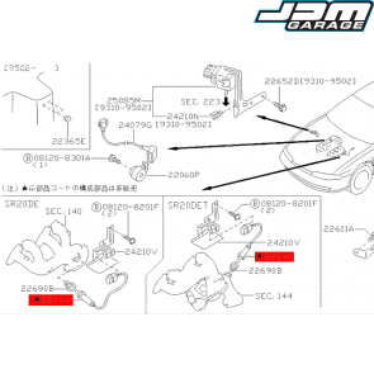 Genuine Nissan O2 Lambda Sensor For Nissan Silvia S14 S15 SR20DE SR20DET 22690-69F03