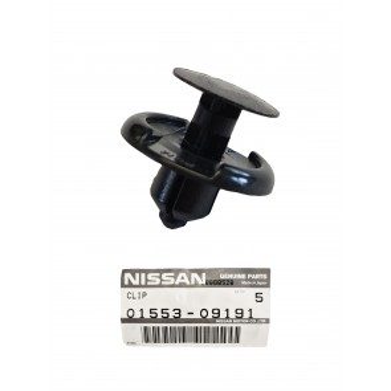 Genuine Nissan OEM Arch Liner Plastic Clip For Skyline R33 GTST GTR 01553-09191