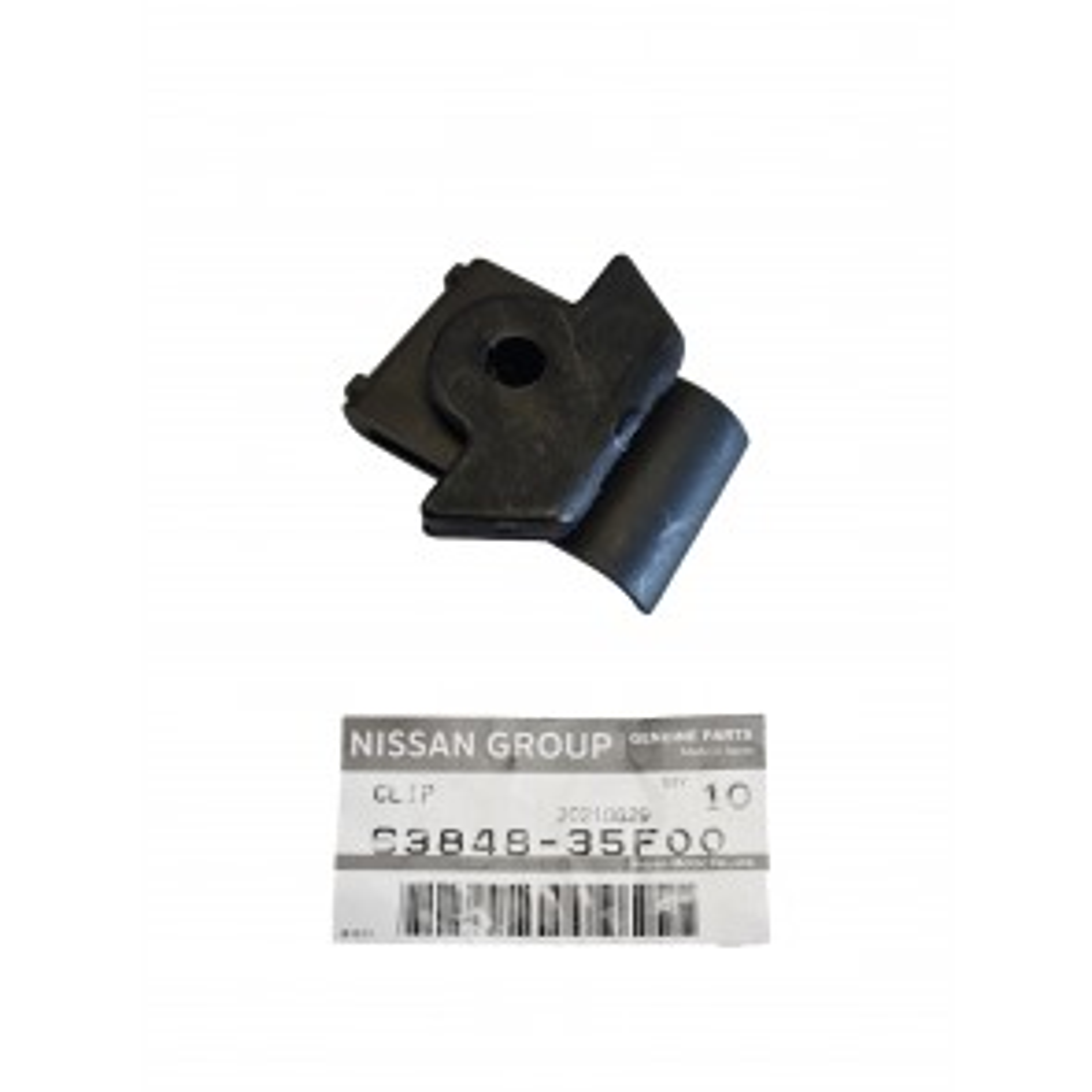 Genuine Nissan OEM Arch Liner Plastic Clip For Skyline R32 R33 GTST R34 GTT GTR Stagea C34 M35 Silvia S13 180SX Fairlady Z 350Z  63848-35F00