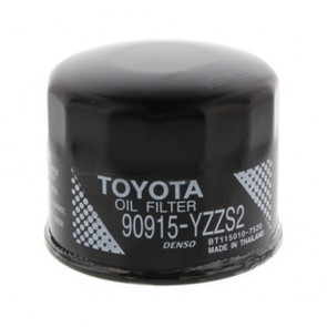 Genuine Toyota Oil Filter For GT86 4U-GSE 2012 Onwards 90915-YZZS2