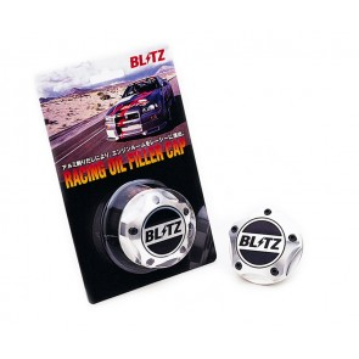 Blitz Racing Engine Oil Filler Cap Mazda MX5 / RX8