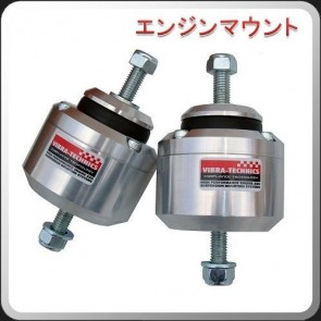 Vibra-Technics Drift Max & Drift Max Pro Engine Mount For Toyota Supra 7M GTE ('88-'93)